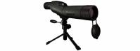 bushnell trophy spotting scope 15-45x50
